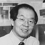 Frederick P. Li, MD