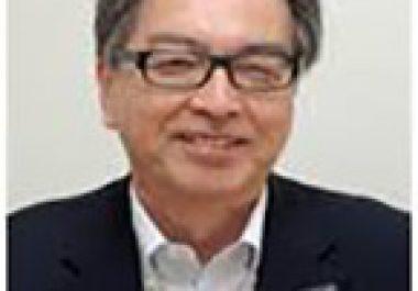 Yoshiyuki Majima